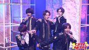 【King & Prince】20190831 CDTV「koi-wazurai」