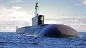俄罗斯核导弹过期?核潜艇发射洲际导弹出事故,被迫带弹返航