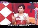 全民大笑花20130529