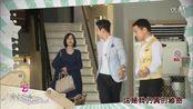 """免费观看 奇怪的儿媳07预告,金多顺,高斗心,柳秀荣,奇太映-""""金多顺"""""""