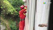 """2018年9月4日《119在行动》专题报道:重庆渝中:玻璃破碎成高空""""炸弹"""" 消防紧急排险"""