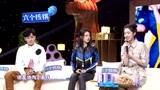 姜冠南为拍戏克服恐高症,两人对戏上摩天轮,姜冠南全身冒汗!