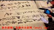王金泉书法创临视频