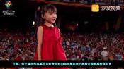 张艺谋十年后谈林妙可奥运会假唱事件,很自责,如果坚持一下就没事了