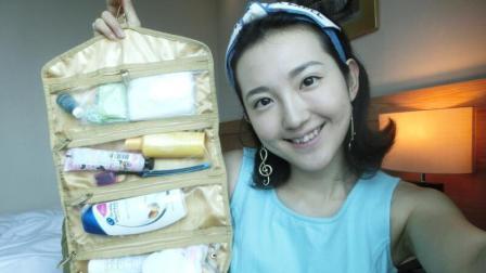 【摩卡视频】化妆箱开完之后, 美妆达人带来洗漱包大分享, 护肤从细节开始