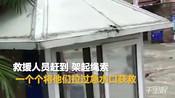 【四川】爱在一直在传递 5个小伙获救后与救援人员一起救人