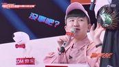 【华晨宇:明日之子/王牌对王牌/快乐男声/歌手】【混剪】这是你喜欢的绒绒嘛?