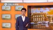 世界白手致富年轻富豪榜前十 4人来自中国