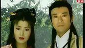 经典片尾 1995 香帅传奇 郑少秋 杨丽菁 沈孟生 陈亚兰 林美贞
