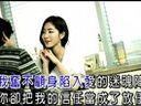 崔子格-奋不顾身(红日蓝月KTV推荐) 老婆最大
