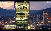 【财新时间】施奈德-阿曼:小国领袖大视野