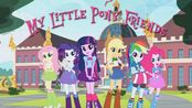 My Little Pony Girls' (Alternate End Credits Song) | MLP: Equestria Girls