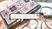 【yuki的开箱】之10月购物分享