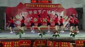 禾里镜新村舞蹈《江湖+酒醉》2020年庆祝白沙平安节广场舞联欢晚会