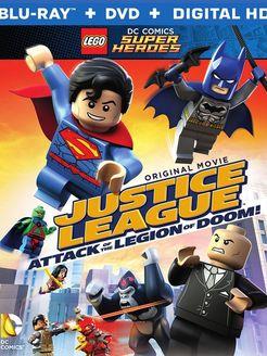 乐高DC超级英雄(正义联盟之末日军团的进攻)