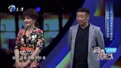 刘江与爱人王彤同登台,讲述二十年情感之路,令人羡慕