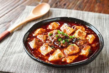 【麻婆豆腐】想吃我的豆腐,不怕辣眼睛吗?