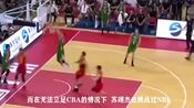 场均1.4分,32岁新疆男篮旧将宣布退役,前任娱乐圈知名女星