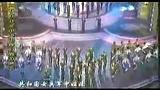 歌曲 军中姐妹(00)张薇薇 张莉莉(2000年央视春晚)
