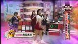 Youna舞蹈表演