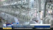 """国内首款!上海可循环使用口罩启动企业团购 """"企业服务云""""开放预约通道"""