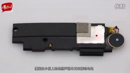 千元机做工到底靠不靠谱?红米Note3 PK 青葱...