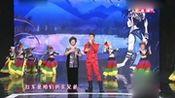 2014跨年演唱会 邓玉华&金霖《情深意长》