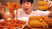 新菜单撒菱热狗和mukbang . one神庙吃炒年糕组合房间奶酪,奶酪卷,tteokbokki只看到bhc hot dog eating soun