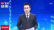 都市晚高峰北京发布大风、寒潮蓝色预警