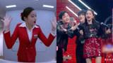"""关晓彤重新演绎《空姐之歌》,与沈腾贾玲华晨宇再唱""""你叉叉""""搞笑又魔性"""