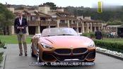 宝马平民超跑总算换代,新款Z4亮相,60万的价格开出200万的感觉