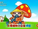 儿歌-电视剧排行榜 www.114ctv.com 转载