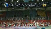 视频-第6届东亚运动会 郝帅代表全体运动员宣誓