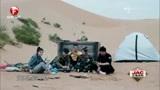 《青春的征途》队员们沙漠过中秋,风沙配月饼是无法复制的青春!