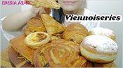 【edesia】咀嚼音Vienoiserie,Beignet&Tart法式甜麵包*进食声*(2019年8月24日23时16分)