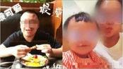 泰国杀妻骗保案嫌犯翻供拒认罪:嫁错了人,到底有多惨