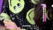 美丽俏佳人2013看点-20130819-相亲地雷区:黑油饼脸