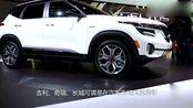 又一SUV动真格了!颜值不输途昂,18万降到11.69万,买啥汉兰达