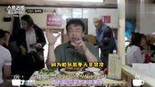 哈尔滨老城区美食店,酱骨、红烧肉配拍黄瓜,让白钟元赞不绝口