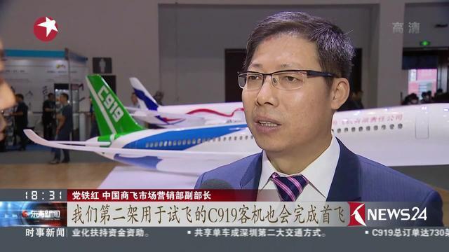 国产大飞机C919在北京航展上再获130架订单