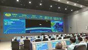 """嫦娥四号任务中继星成功发射 将搭地月""""鹊桥"""""""