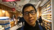 春节在家无聊看萌叔带你逛日本东京的无印良品食品区,眼馋吧!