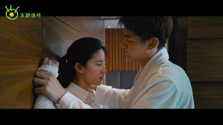 吴亦凡壁咚刘亦菲