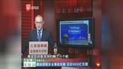 碧桂园就安全事故致歉,回应9000亿负债