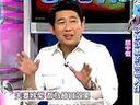 沈春华LIFESHOW-20110424