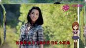 她因演赵本山女儿一夜爆红,如今无戏可拍,低调嫁给男演员!