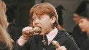 【哈利波特】我当然知道怎么办把哈利波特剪的超帅/哈利波特七部曲混剪
