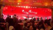 答谢晚宴:中企聚力领航前行首届中国企业家文化自信主题年会暨半山源俱乐部新闻发布会