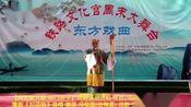谷门弟子冯桂莲(谷梅星)演唱豫剧《对花枪》选段