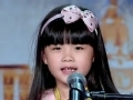 《中国达人秀第四季片花》20130110 《中国达人秀第四季》独家策划 达人美妞撒娇术